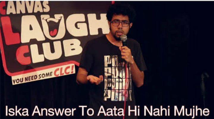 iska answer toh aata hi nahi mujhe abhishek upmanyu meme template