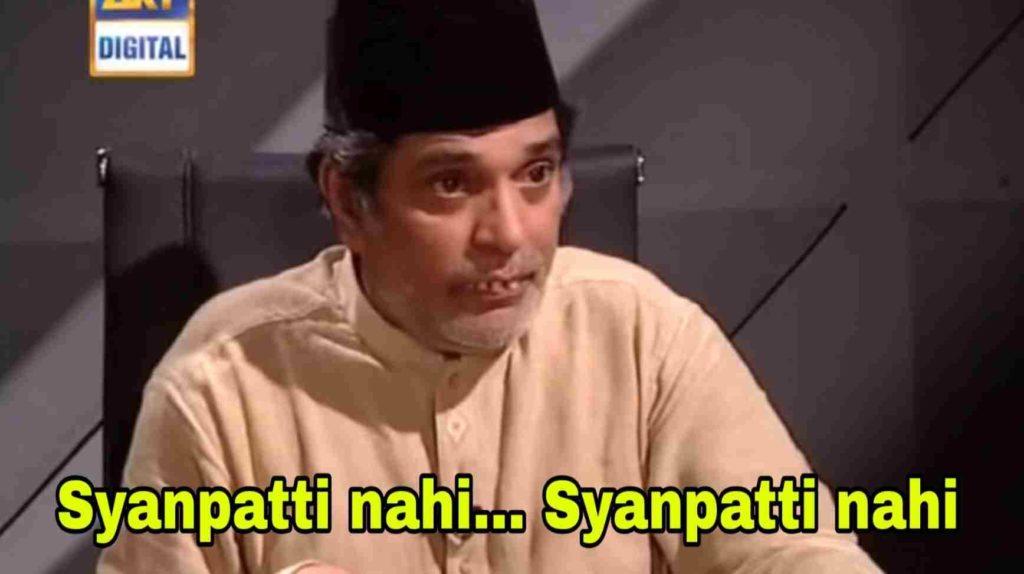 syanpatti nahi syanpatti nahi hamonium chacha meme template