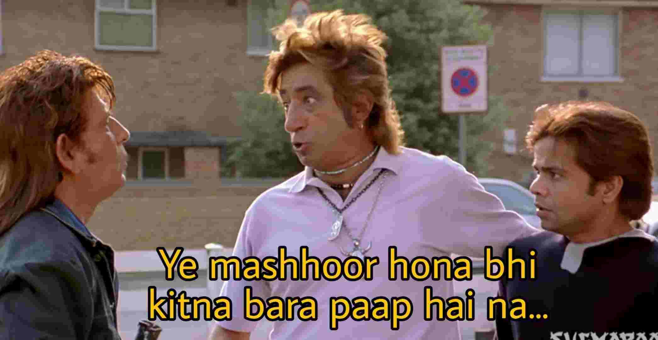 yeh mashoor hona bhi paap hai Shakti Kapoor meme template