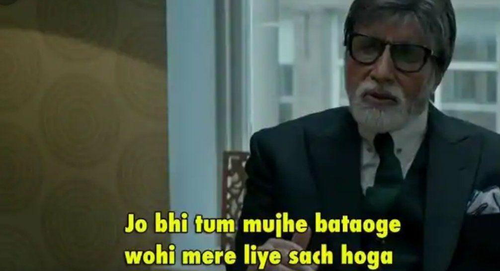jo bhi tum mujhe bataoge wahi sach hogaAmitabh Bachchan meme template