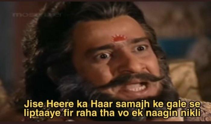 dasrath ramayana meme template