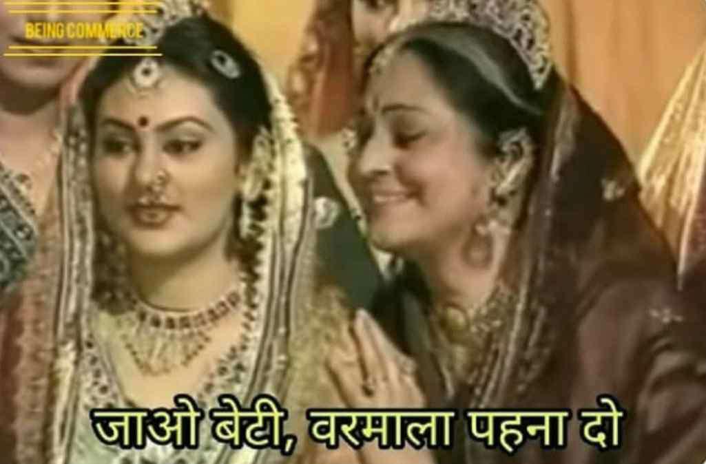 jao beti varmala pehna do ramayana meme template