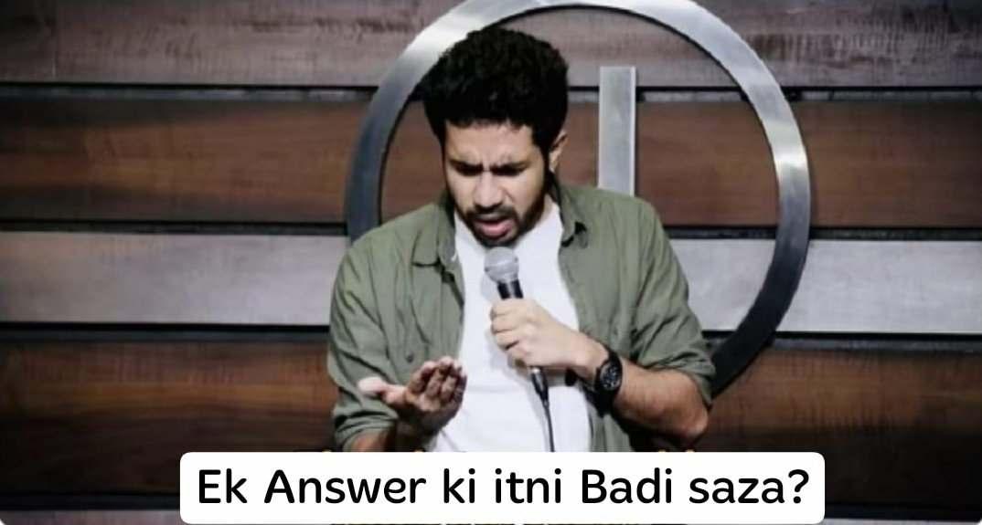 ek answer ki itni badi saza abhishek upmanyua standup meme template