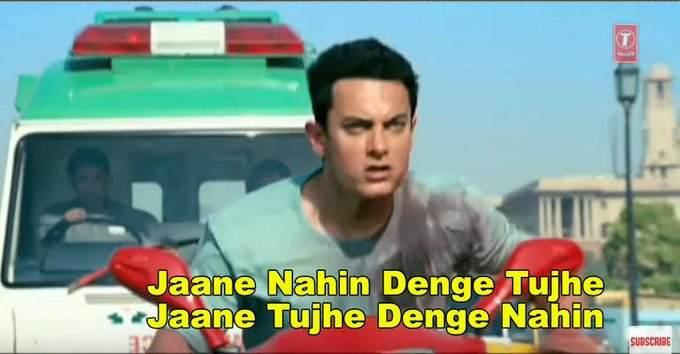 Jaane nahin denge tujhe meme template