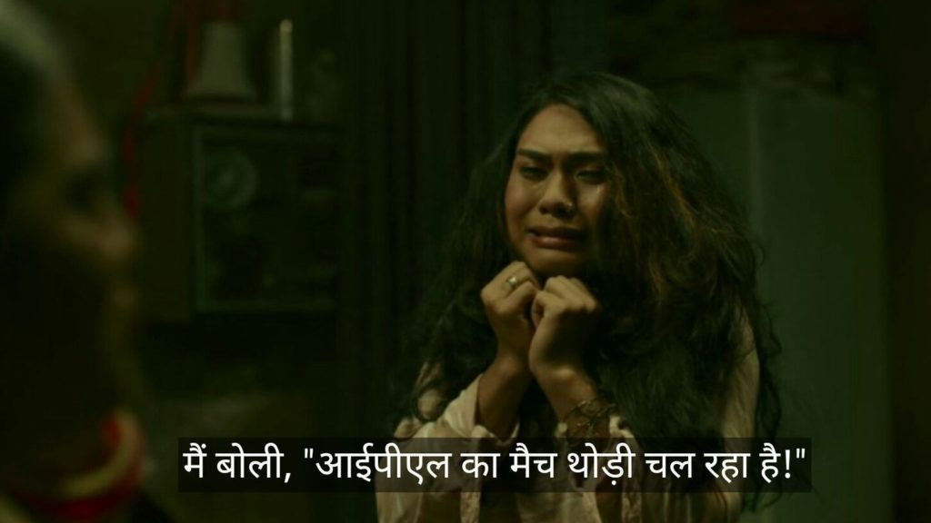 Main boli IPL ka match thodi chal raha hai 1