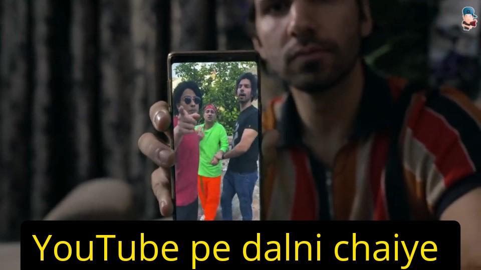 YouTube pai dalni chaiye harsh beniwal meme