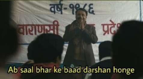 ab saal bhar ke bad darshan honge raktanchal meme