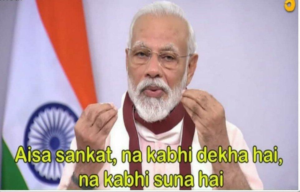aisa sankat na kabhi dekha hai na kabhi suna hai