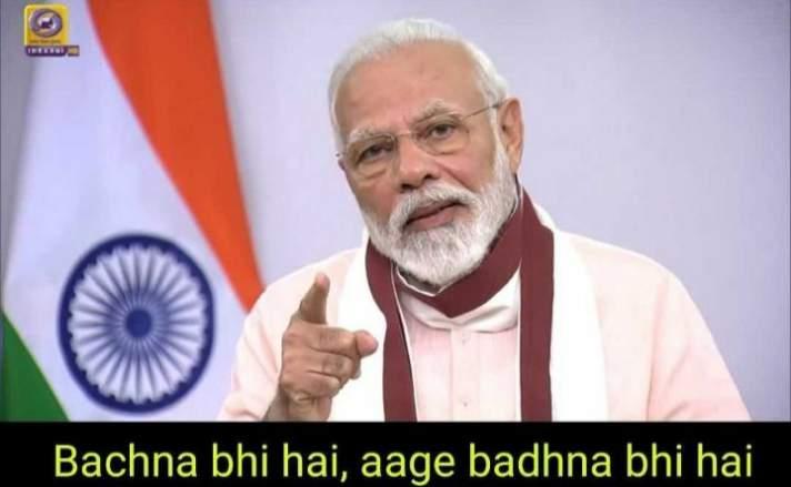 bachna bhi hai age badhna bhi hai
