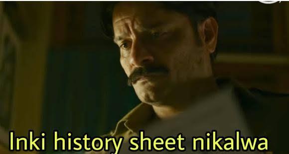 inki history sheet nikalwa paatal lok meme template
