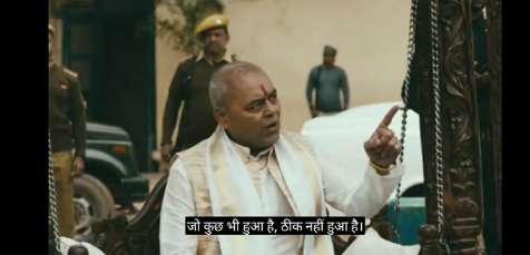 jo kuch bhi hua hai thik nahi hua hai raktanchal
