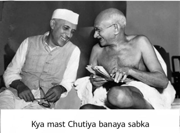 kya mast chutiya banaya sabko Gandhiji meme template