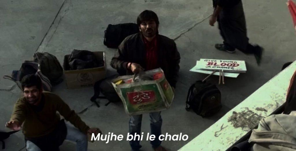 mujhe bhi le chalo meme template