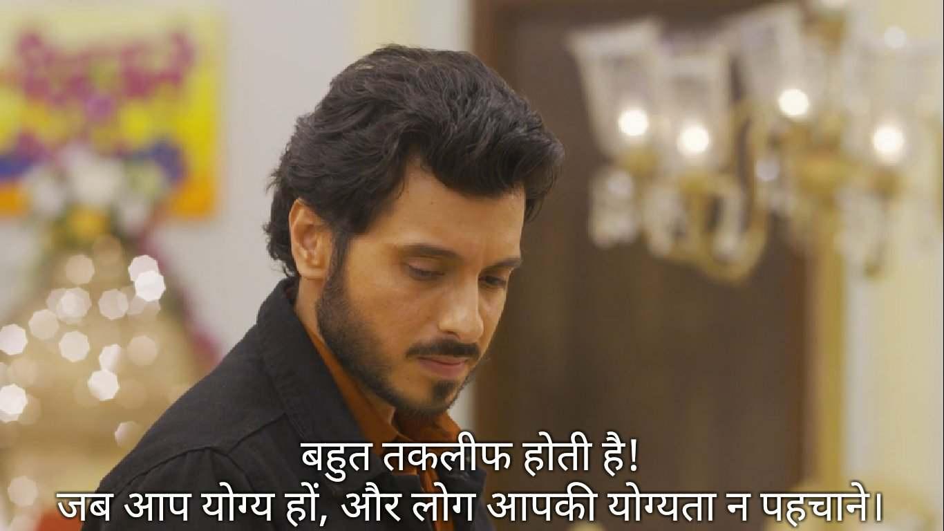 munna bhaiya mirzapur bhot dukh hota hai meme template