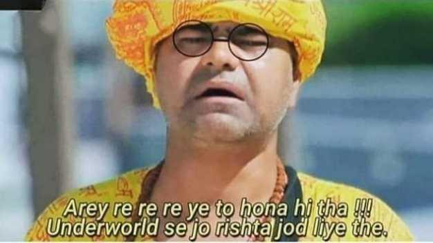 ye toh hona hi tha welcome meme templates