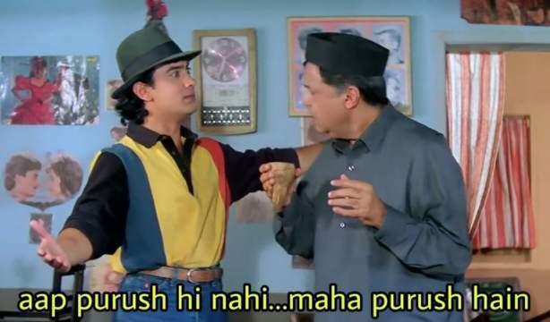 aap purush hi nahi maha purush hai aamir khan meme