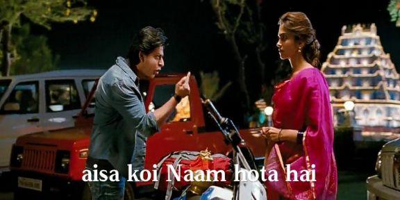 aisa koi naam hota hai Shahrukh Khan chennai express meme template