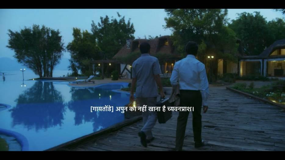 apun ko nahi khana hai chyavanprash