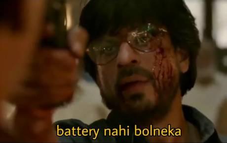 battery nahi bolneka