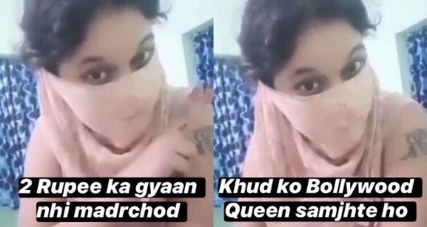 do rs ka gyaan madarcho kangana duplicate viral video