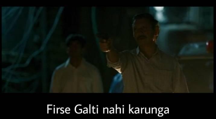 firse galti nahi karunga