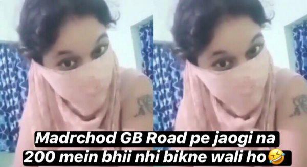 gb road par 200 mein b nahi bikne wali viral kangana duplicate video