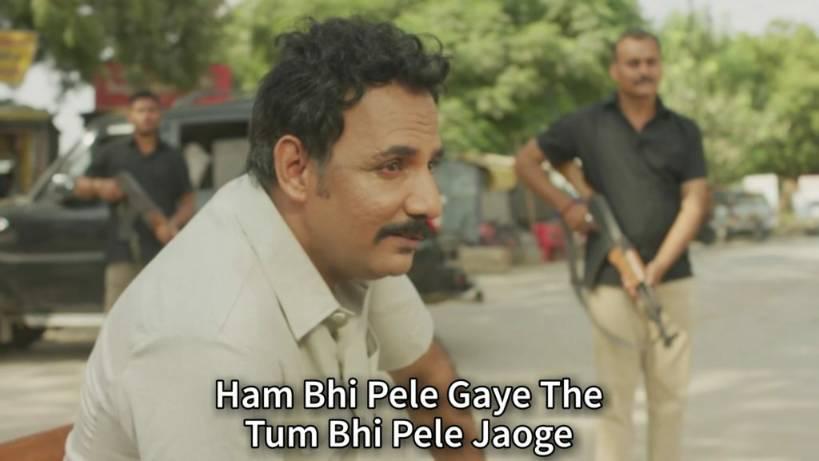 hum bhi pele gaye the tum bhi pele jaoge mirzapur