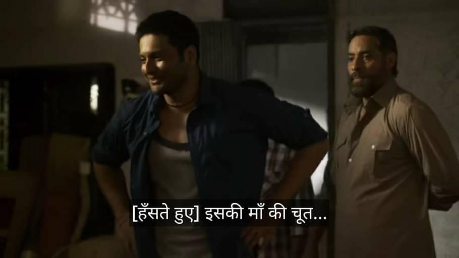 iski maa ki chu mirzapur meme dialogue