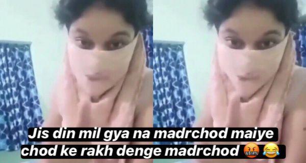 jis din mil gaya na maiya chod ke rakh denge viral kangana duplicate meme template