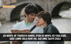 jis mehfil me thukraya humko kyu uss mehfil ko yaad karein sushant singh rajput best dialogue pk