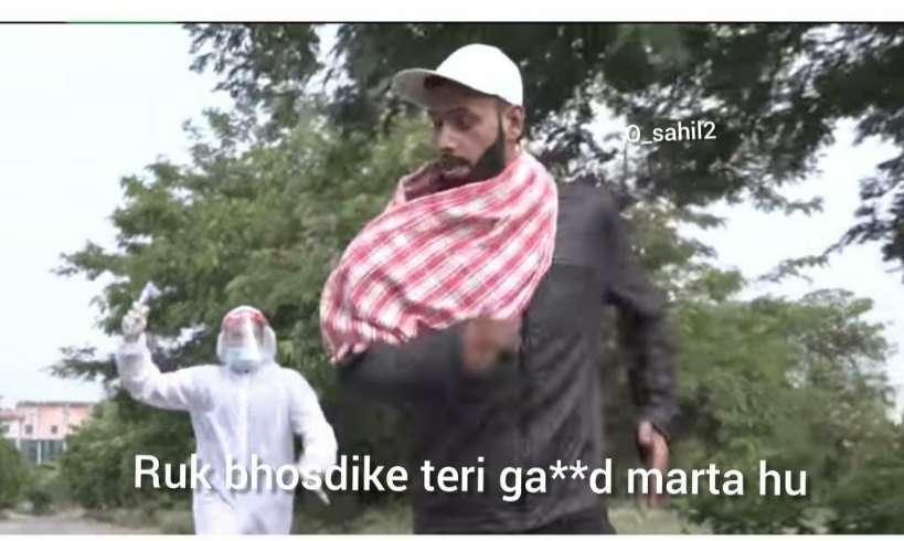 ruk bhosdike teri gand marta hun round 2 hell meme template