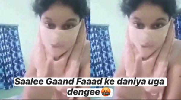 saale gaand faad ke dhaniya uga denge viral kangana duplicate
