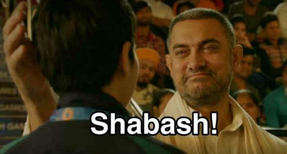 sabbash dangal meme template