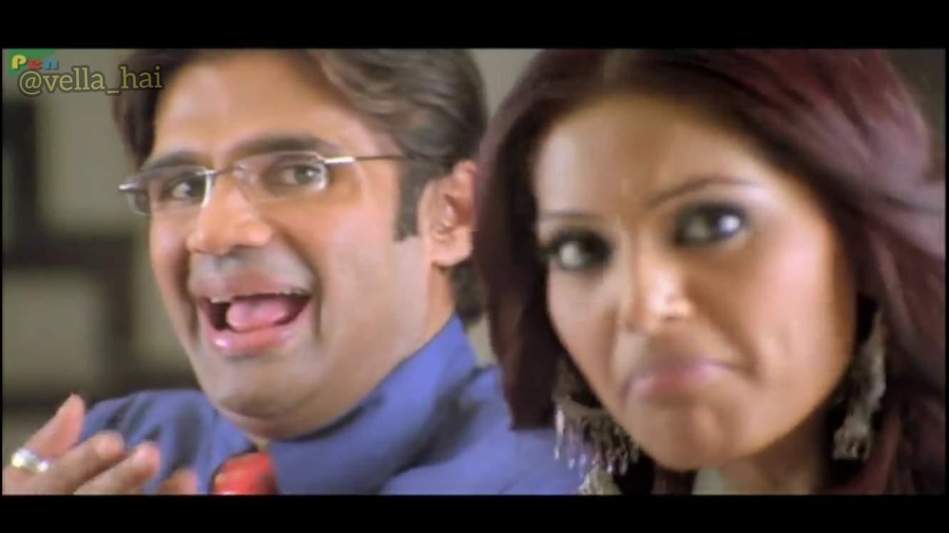 shyam looking at anuradha hera pheri meme
