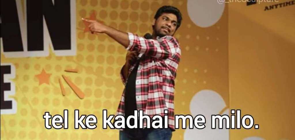 tel ke kadhai me milo zakhir khan meme template