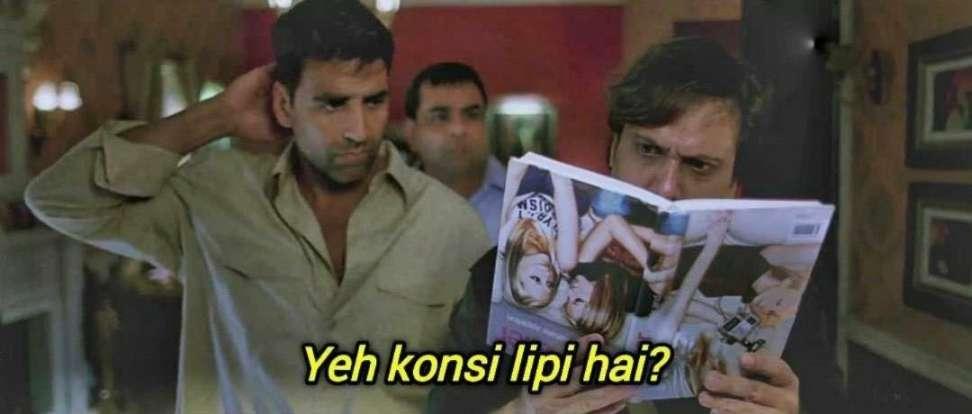 yeh konsi lipi hai bhagam bhag govinda meme