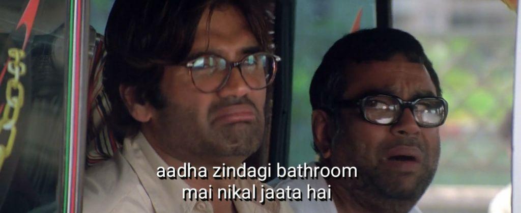 aadha Zindagi bathroom mein nikal jata hai hera pheri meme templates