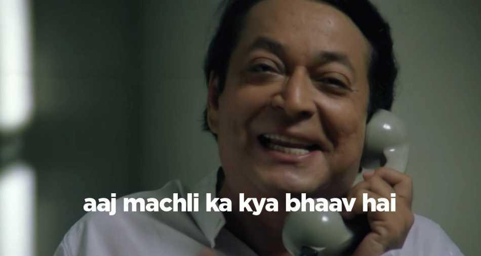 aaj machli ka kya bhav hai hera pheri meme templates