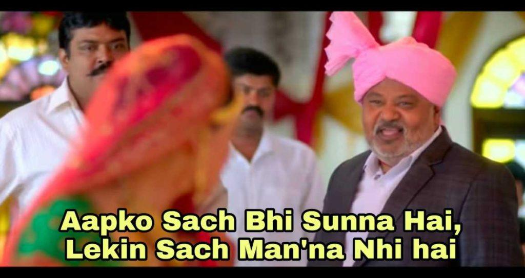 apko sach bhi sunna hai lekin sach manna nahi hai fraud saiyaan meme template
