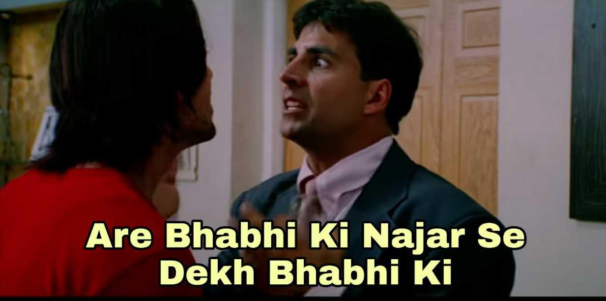 arrey bhabhi ki najar se dekh bhabhi ki garam masala meme template