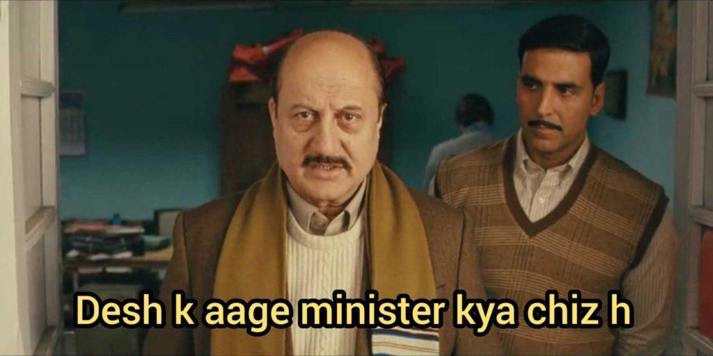desh ke age minister kya chiz hai special 26 meme template