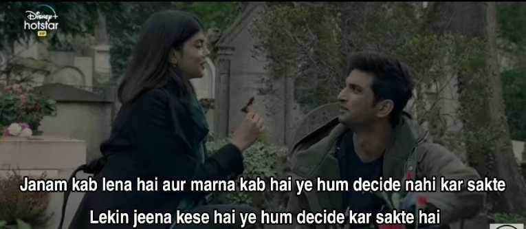 dil bechara motivational dialogue janam kab lena hai or marna kab