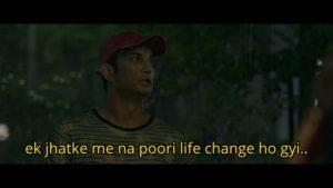 ek jhatke mein na puri life change ho gayi dil bechara meme template