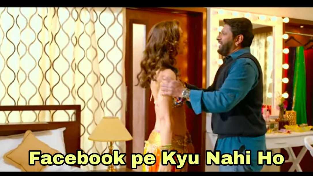 facebook pe kyu nahi ho fraud saiyaan meme template