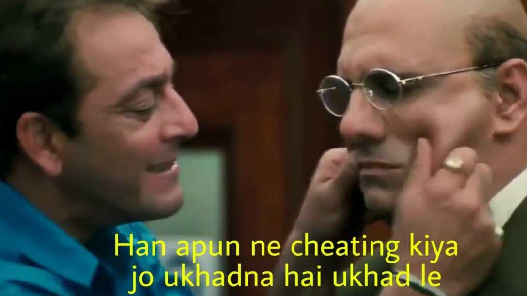 han apun ne cheating kiya jo ukhadna hai ukhad le munna bhai template