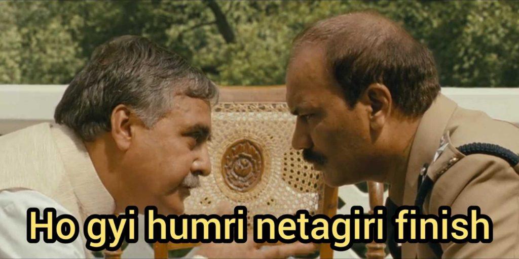 ho gayi hamari netagiri finish special 26 meme template