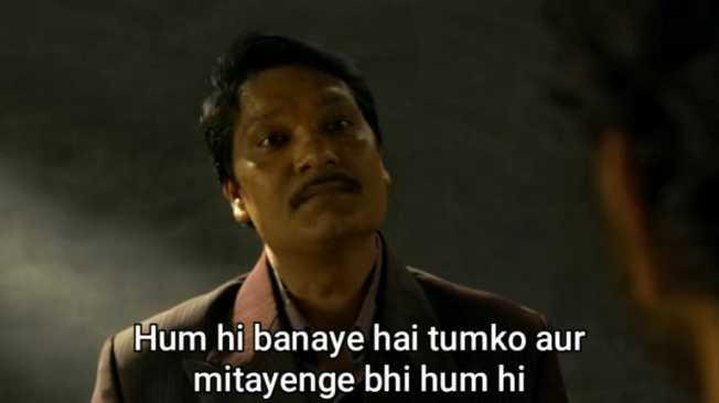 hum hi banaye hein tumko or mitayenge bhi hum hi super 30 meme template