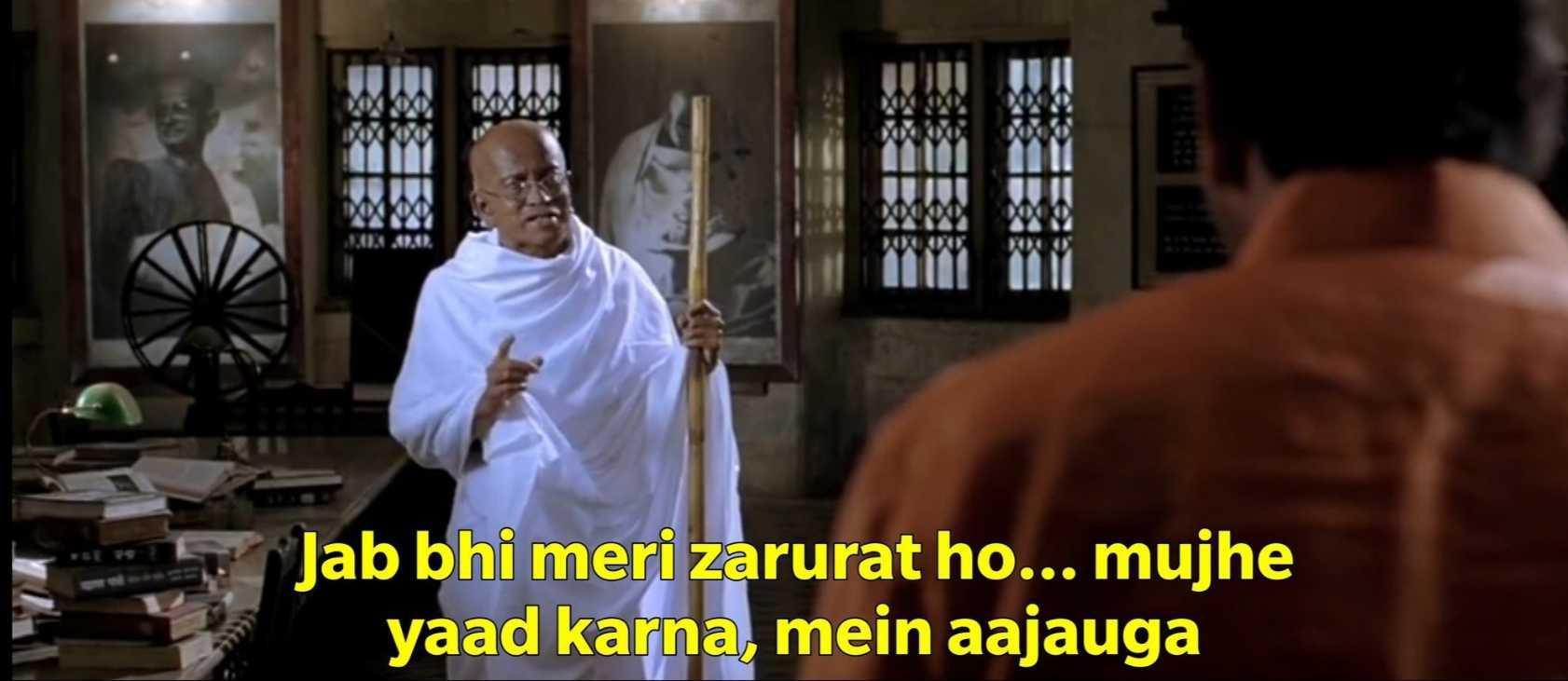 jab meri zaroorat ho muje yad karna mein aa jaunga munna bhai meme template