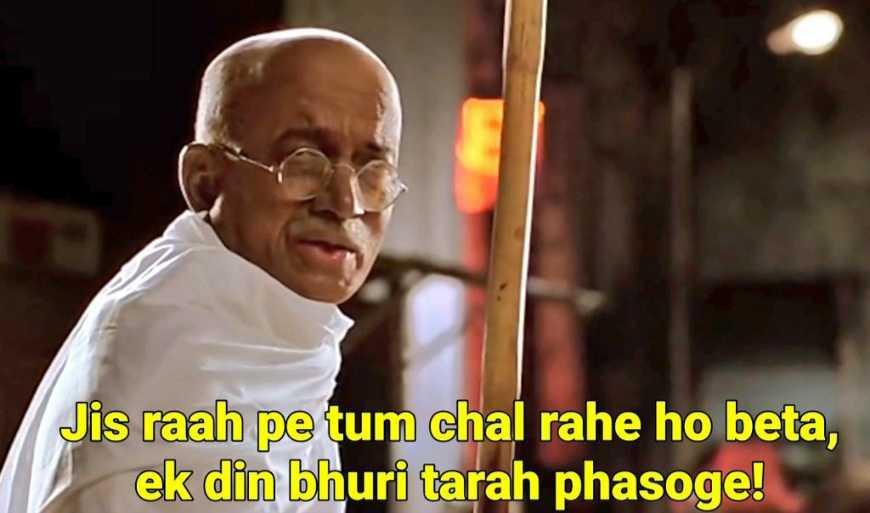 jis raah pe tum chal rahe ho beta ek din buri tarah fasoge munna Bhai mbbs meme template
