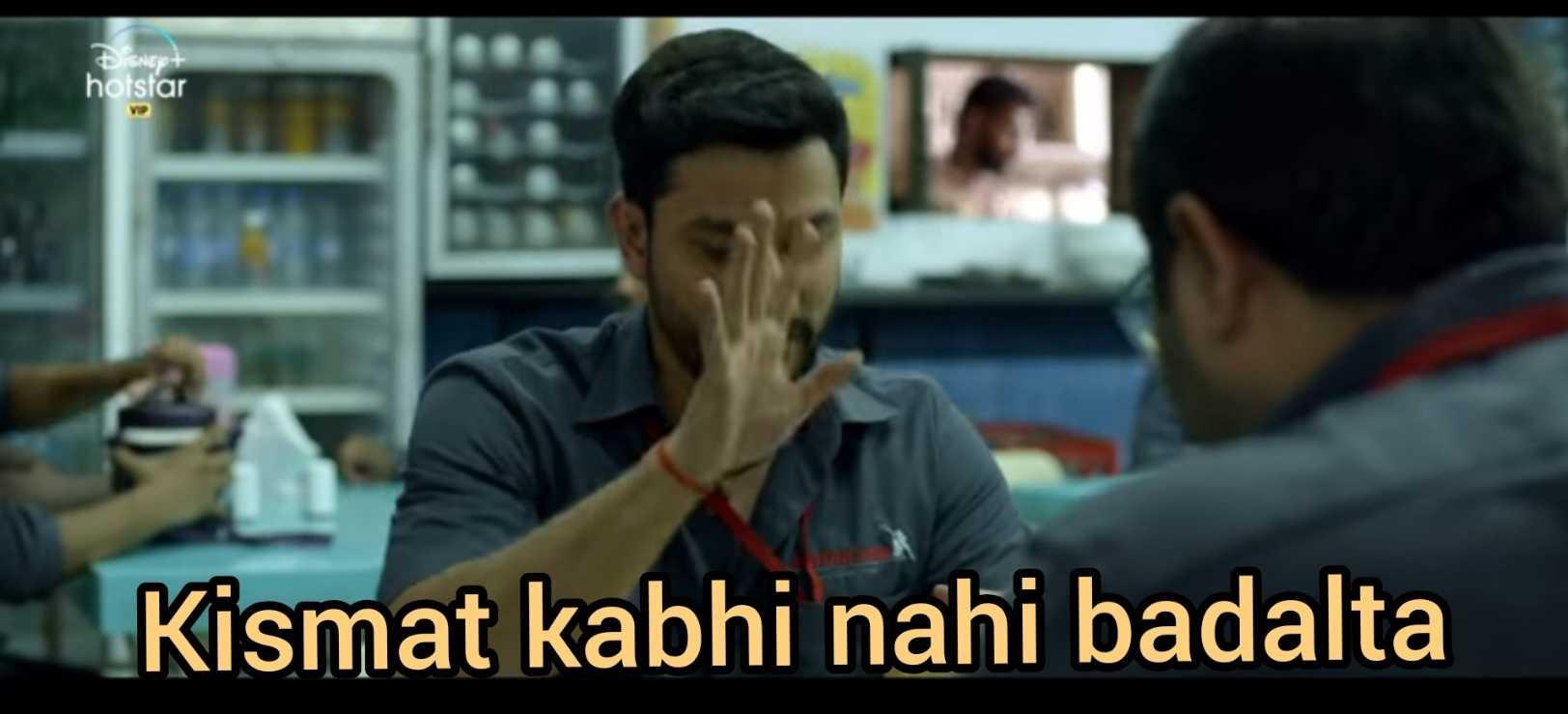 kismat kabhi nahi badalta lootcase meme template